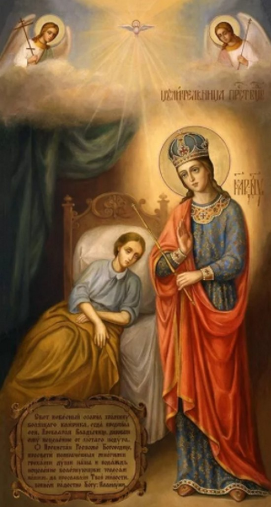 ikona-bozhiej-materi-celitel'nica