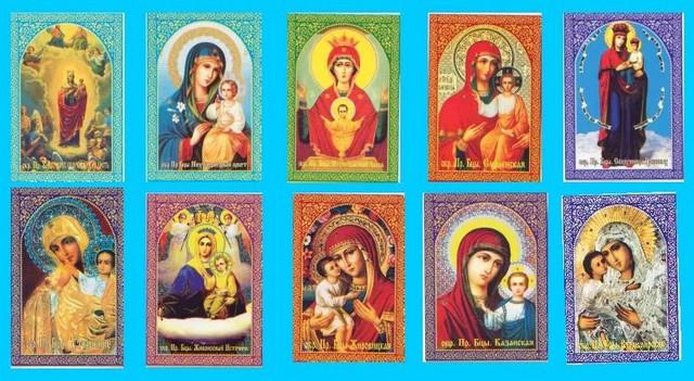 molitvy-isceljajushhie-ikony-pravoslavnye