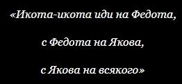 magicheskie-zagovory-1