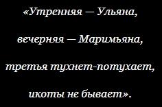 magicheskie-zagovory-2