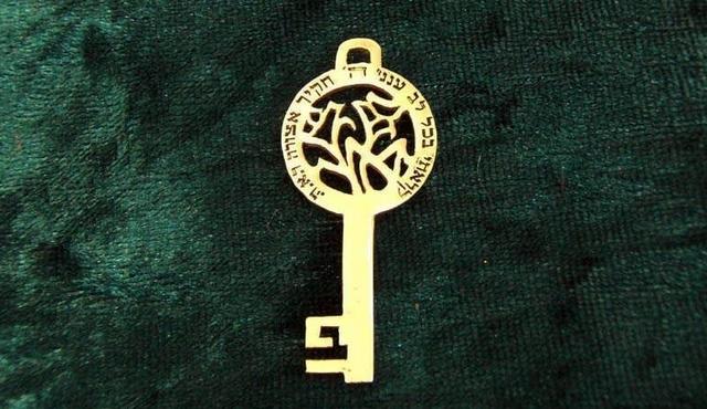 talisman-kljuch-znachenie