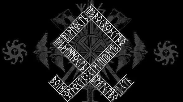 runa-volka-u-slavjan-znachenie-opisanie