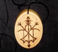 amulet-uskirej-dlja-pohudenija