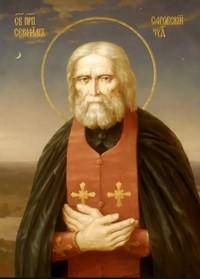 molitva-na-torgovlju-serafimu-sarovskomu