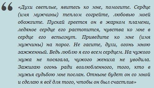 drevnie-ljubov