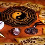 Магические предметы и артефакты