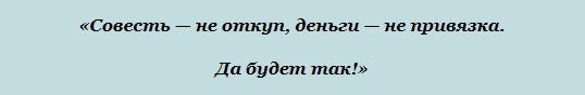 obrjad-na-izbavlenie-ot-denezhnyh-dolgov-na-ubyvajushhej-lune-1