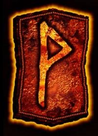 obshhee-znachenie-i-opisanie-runy-vunjo