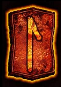 obshhee-znachenie-i-opisanie-runy-laguz