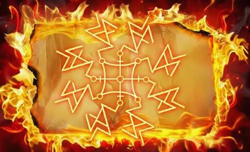 kak-aktivirovat-runy-ognem