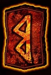 obshhee-znachenie-i-opisanie-runy-berkana-ber-perevernutaj