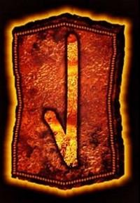 obshhee-znachenie-i-opisanie-runy-laguz-perevernutaj