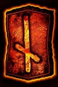 obshhee-znachenie-i-opisanie-runy-nautiz-perevernutaja