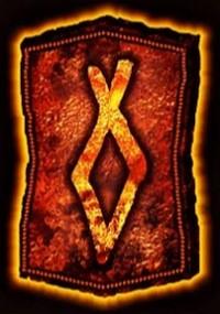 obshhee-znachenie-i-opisanie-runy-odal-perevernutaj