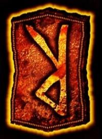 obshhee-znachenie-i-opisanie-runy-rajdo-perevernutaja