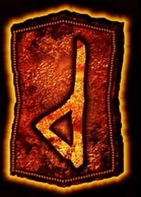 obshhee-znachenie-i-opisanie-runy-vunjo-perevernutaja