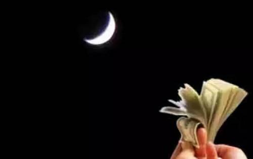 obrjad-na-dengi-na-rastushhej-lune