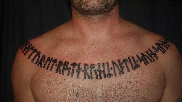 runy-tatu-slavjanskie-skandinavskie-znachenie-tatuirovok