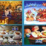 Волшебные обряды на Рождество