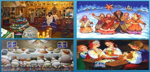 ritualy-obrjady-na-rozhdestvo-v-noch-pered-rozhdestvom