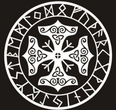 obshhij-shablon-runicheskogo-ogovora