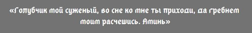 obrjad-s-rascheskoj-1