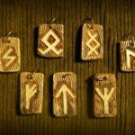 Амулет руны: какой символ выбрать, из чего и когда делать амулет своими руками, зарядка рунического оберега