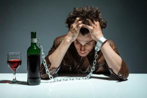 Избавление от пьянства