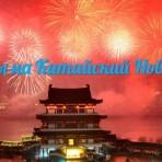 Обряды на Китайский Новый Год