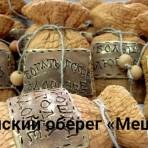Славянский оберег «Мешочек»